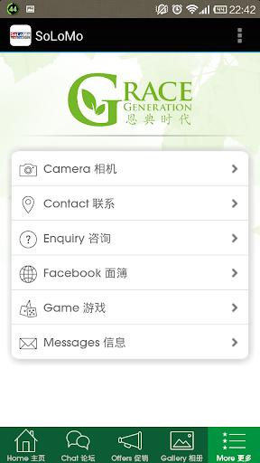 【免費商業App】恩典时代-APP點子