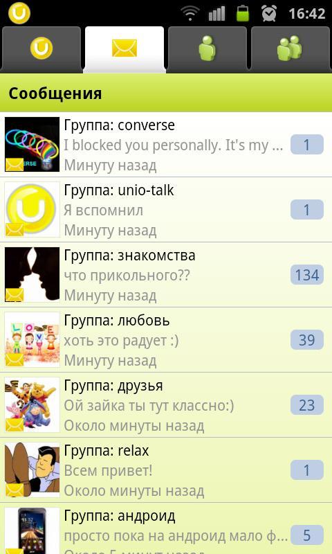 uTalk - screenshot