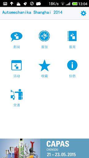 Android熱門遊戲週報 |遊戲資料庫 | AppGuru 最夯遊戲APP攻略情報