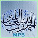 Surah Al Fatiha MP3