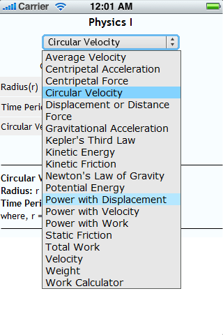 Physics I Calculators- screenshot