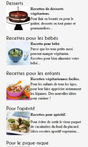 【免費健康App】Recettes vegetariennes-APP點子
