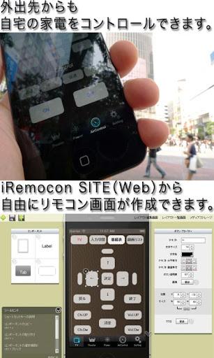 iRemocon 2.2.9 Windows u7528 1
