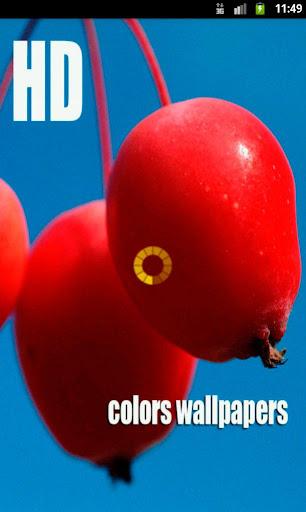 色のHD壁紙