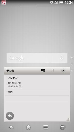 u30dfu30cbu4e88u5b9au8868 Varies with device Windows u7528 2