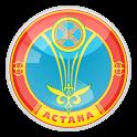 Карта Астаны icon