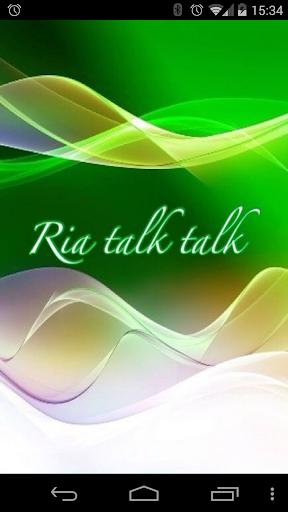 Ria Talk Talk|玩教育App免費|玩APPs