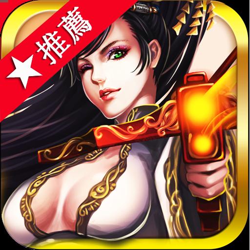 三國名將-呂布の逆襲 角色扮演 App LOGO-硬是要APP