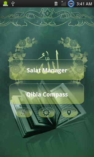 【免費工具App】Qibla and Salat Calculator-APP點子