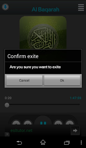 Holy Quran Alhasan bareah