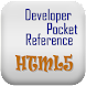 Dev Pocket Reference - HTML5