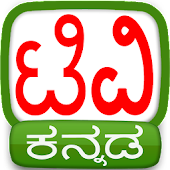 TV Kannada Open Directory