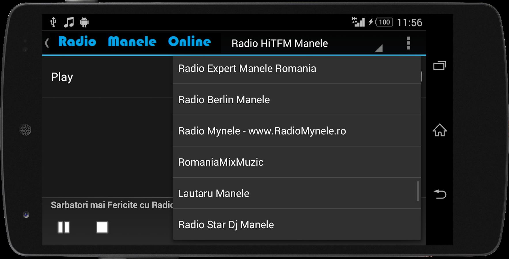 Радио онлайн бесплатно 20 фотография