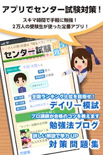 センター試験完全攻略 英語(英単語・英文法・読解・発音)