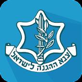 IDF Logo quiz