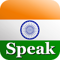 Speak Hindi logo