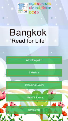 Bangkok World Book Capital
