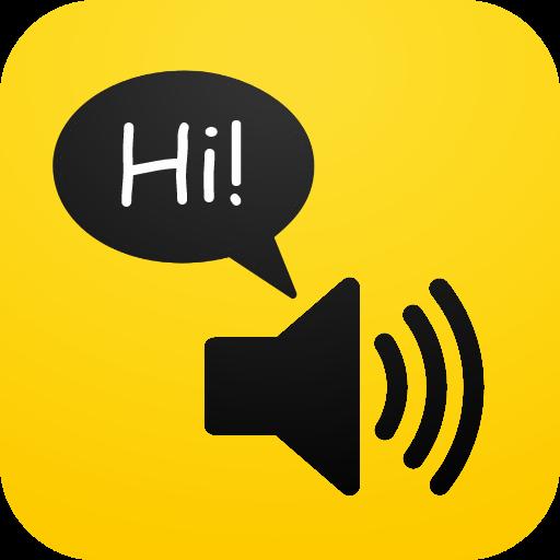 Notification Speaker LOGO-APP點子