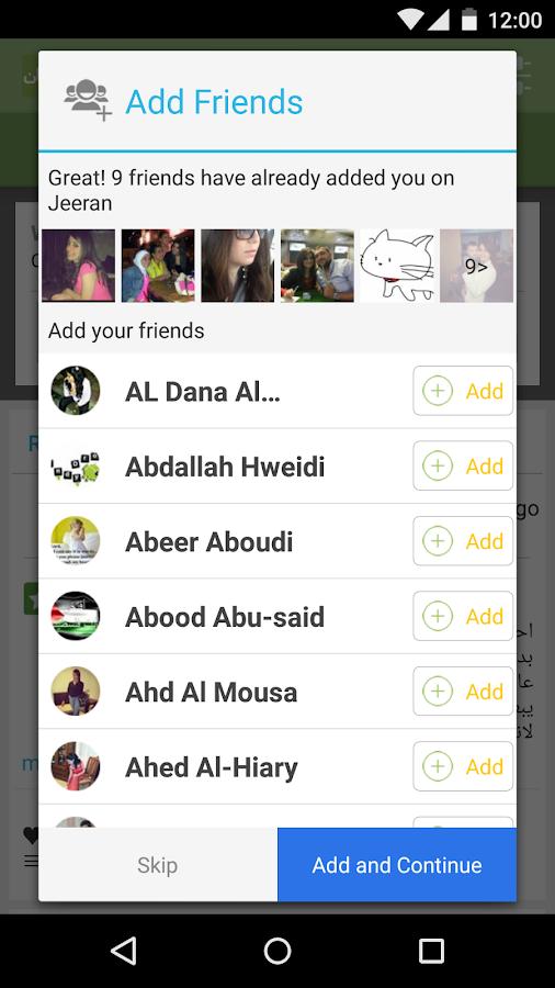 Jeeran - screenshot
