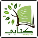 Ketaby Catalog - Book of Life icon
