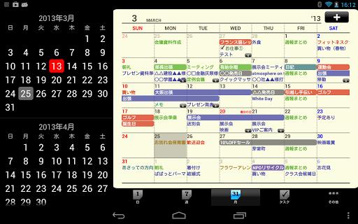 玩生產應用App|Refills(システム手帳・カレンダー・スケジューラー)免費|APP試玩