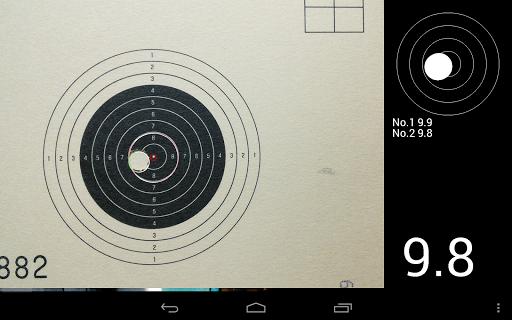 射撃 採点アプリ