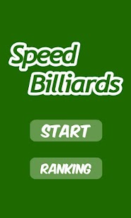 Speed Billiards- screenshot thumbnail