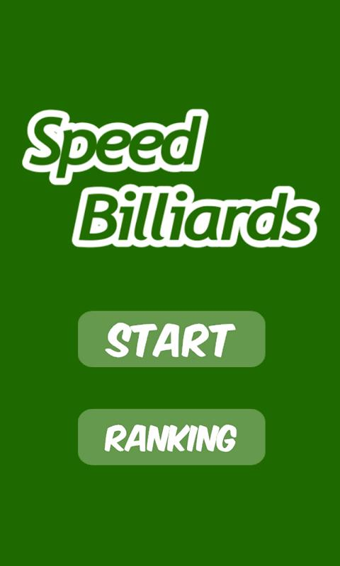 Speed Billiards- screenshot