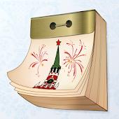 Russian Tear-off calendar