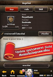 EOS Online- screenshot thumbnail