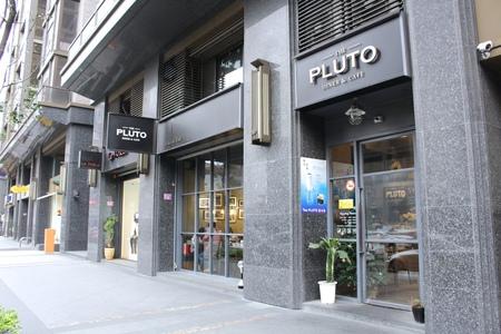 【桃園-PLUTO】SOGO商圈布魯特餐廳·肉桂蘋果派佐冰淇淋