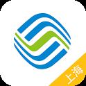 上海移动掌上营业厅(官方版) icon