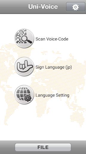 Uni-Voice 3.0.2 Windows u7528 2