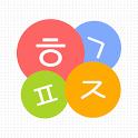 한글 퍼즐: 단어 찾기 icon