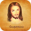 Tamil Bible Alarm icon
