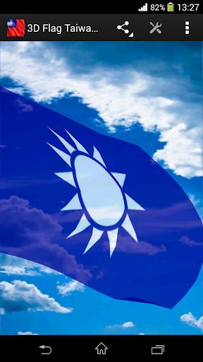 【免費生活App】臺灣國旗現場壁紙-APP點子
