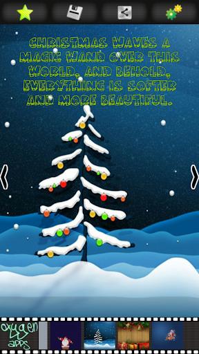 クリスマスカードジェネレータ