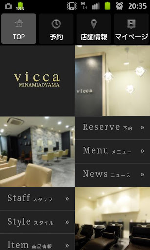 vicca 1.0.2 Windows u7528 2