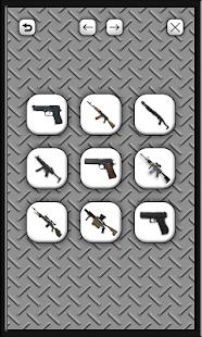 玩娛樂App|武器聲音免費|APP試玩