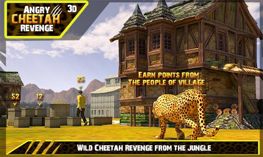 野生猎豹复仇3D辛