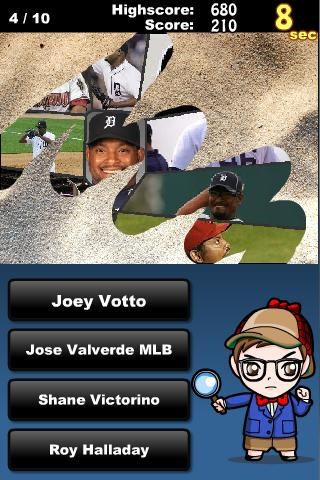 Guess What? -MLB Edition- - screenshot