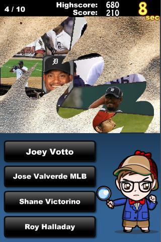 Guess What? -MLB Edition- - screenshot