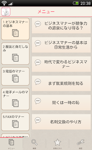 u30d3u30b8u30cdu30b9u30deu30cau30fcu306eu57fau672cu301cu7121u6599u3067u8aadu3081u308bu30ddu30b1u30c3u30c8u30d6u30c3u30afu30b7u30eau30fcu30bau301c 1.1.0 Windows u7528 1