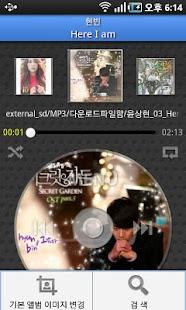 MePlayer Audio Pro 音樂 App-愛順發玩APP