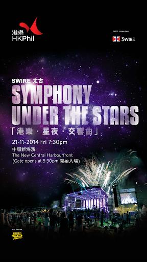 太古「港樂‧星夜‧交響曲」 HK Phil SUTS