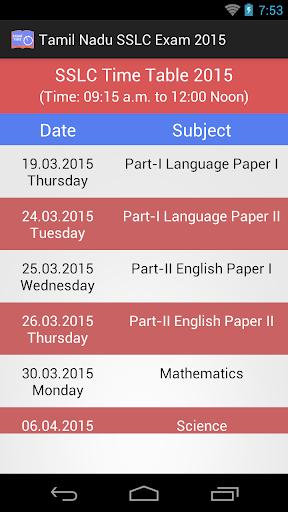 Tamil Nadu SSLC Exam 2015