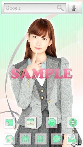 AKB48きせかえ 公式 小嶋陽菜-Amh-