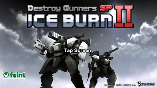 Destroy Gunners SP / ICEBURN!! - screenshot thumbnail