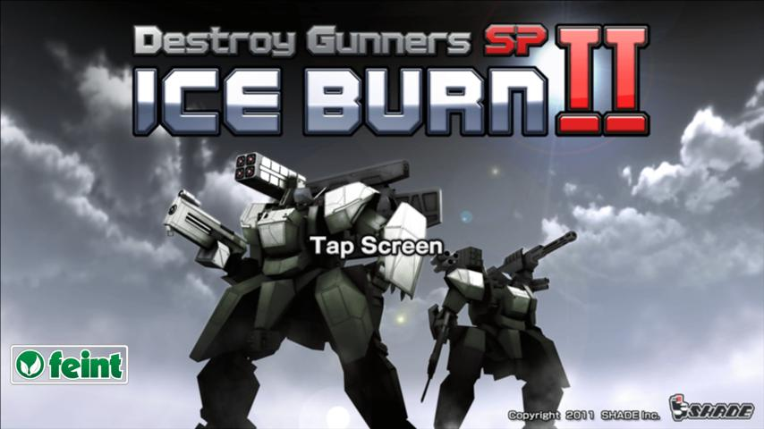 Destroy Gunners SP / ICEBURN!!- screenshot