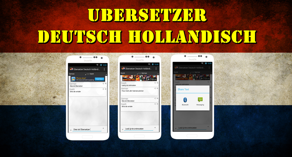 bersetzer deutsch holl ndisch android apps on google play. Black Bedroom Furniture Sets. Home Design Ideas